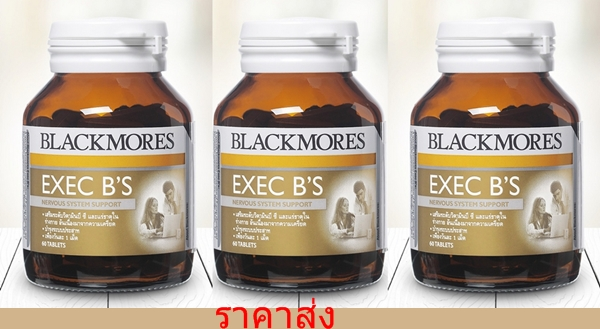 Blackmores EXEC B 3 * 60 เม็ด