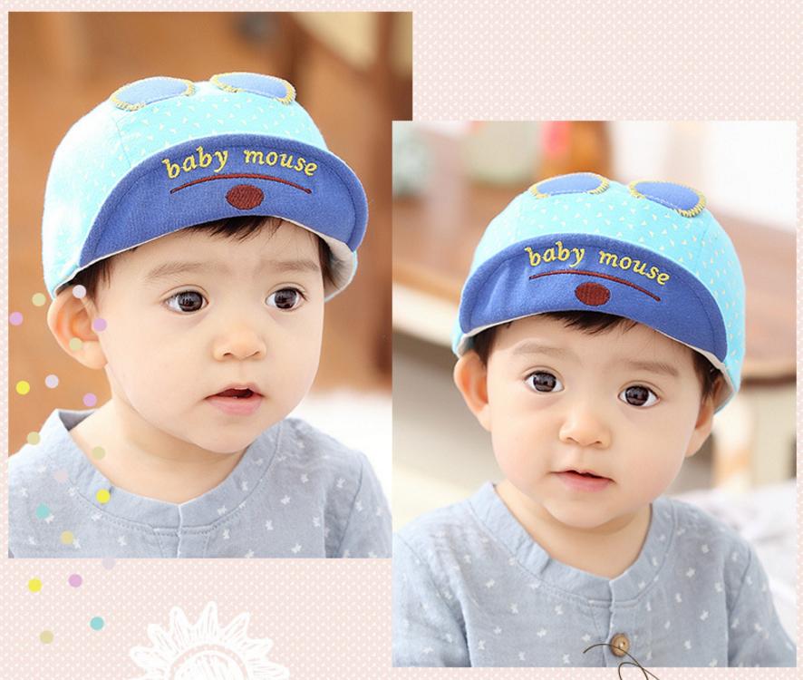 HT333••หมวกเด็ก•• / หมวกแก็ป baby mouse (สีฟ้า)