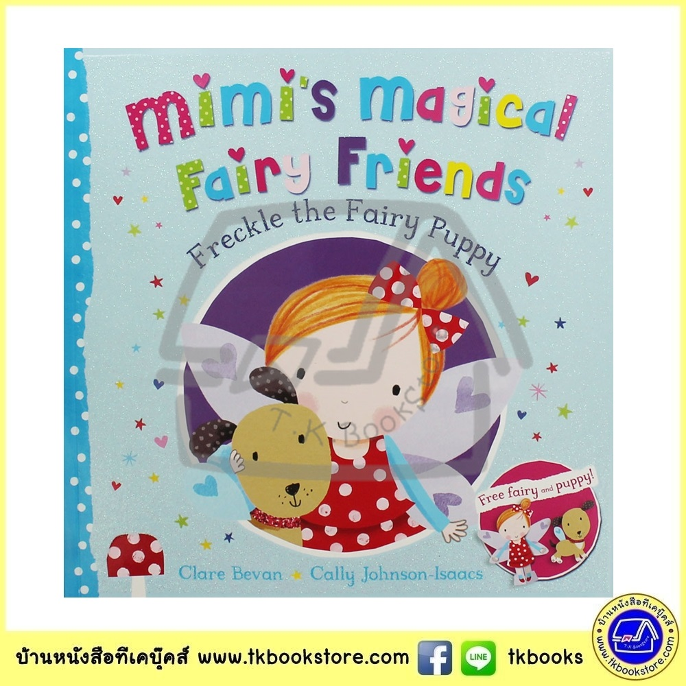 MiMi 's Magical Fairy Friends : Freckle The Fairy Puppy + Free Paper Doll นิทานนางฟ้ามิมี่