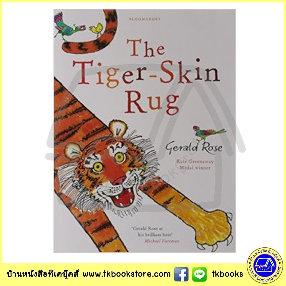 Gerald Rose : The Tiger-Skin Rug นิทานภาพ รางวัล Kate Greenaway Medal Winner