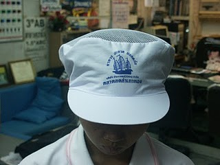 หมวกแม่ครัว