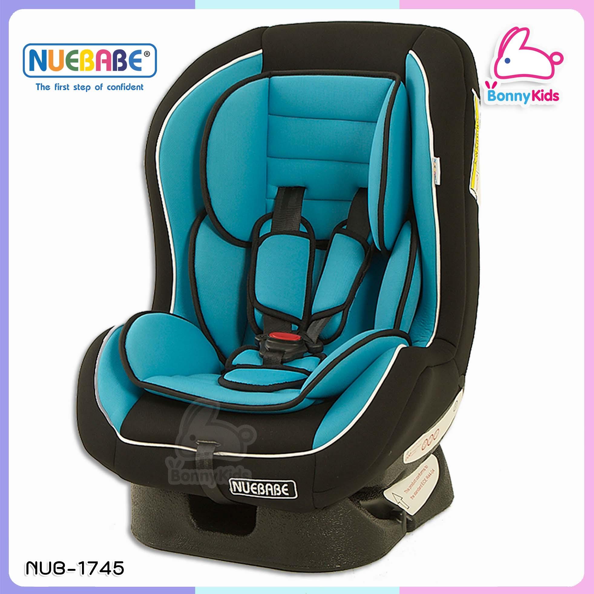 คาร์ซีทแรกเกิด Nuebabe รุ่น Infant-1745 [สำหรับเด็กแรกเกิด - 6 ขวบ] สีฟ้า