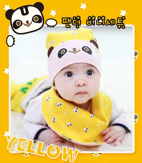 AP143••เซตหมวก+ผ้ากันเปื้อน•• / [สีเหลือง] แพนด้า