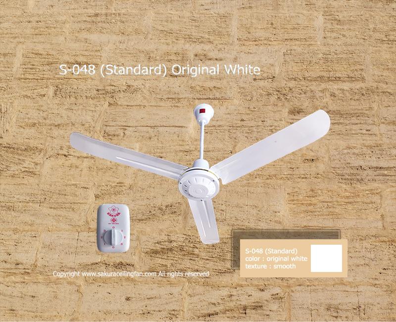 """พัดลม เพดาน ซากุระ 48"""" สีขาว Original White"""