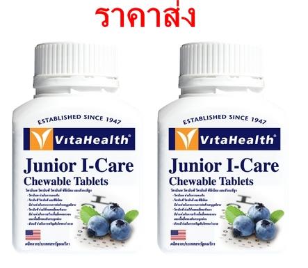 VitaHealth Junior I-Care Chewable 2 * 30 เม็ด