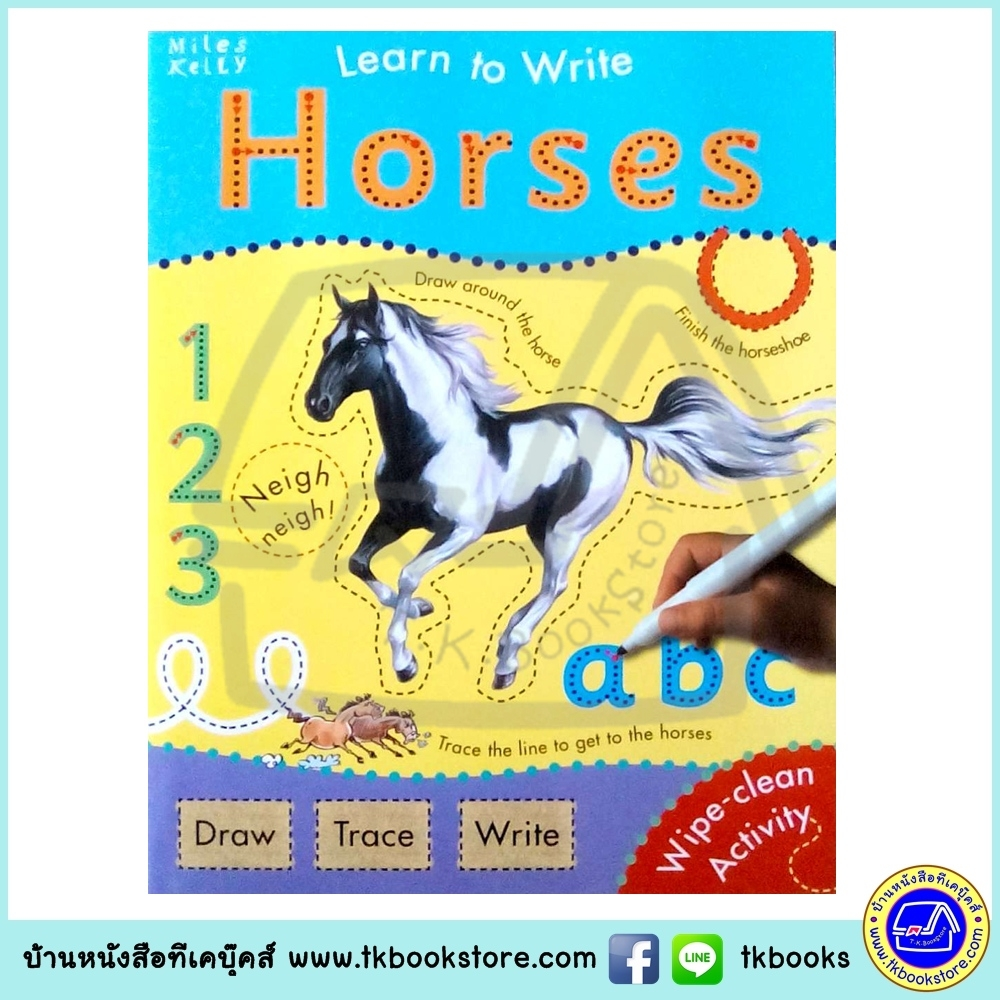 Learn To Write - Wipe Clean Workbook : Horses : Miles Kelly หนังสือเขียนลบได้ ฝึกกล้ามเนื้อมัดเล็ก ม้า