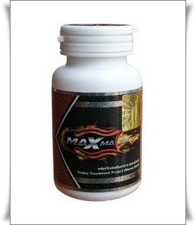 เทอร์โบแม็กซ์ แม็กม่าTurbomax maxma จำนวน 1 กระปุก