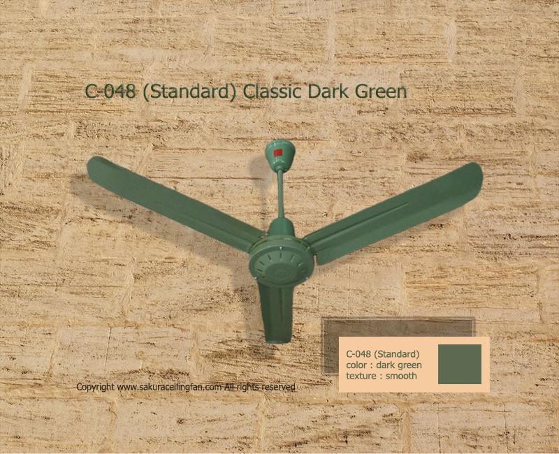 """ชุดอะไหล่พัดลมเพดาน ซากุระ 48"""" สีเขียว (ไม่มีสวิตซ์)"""