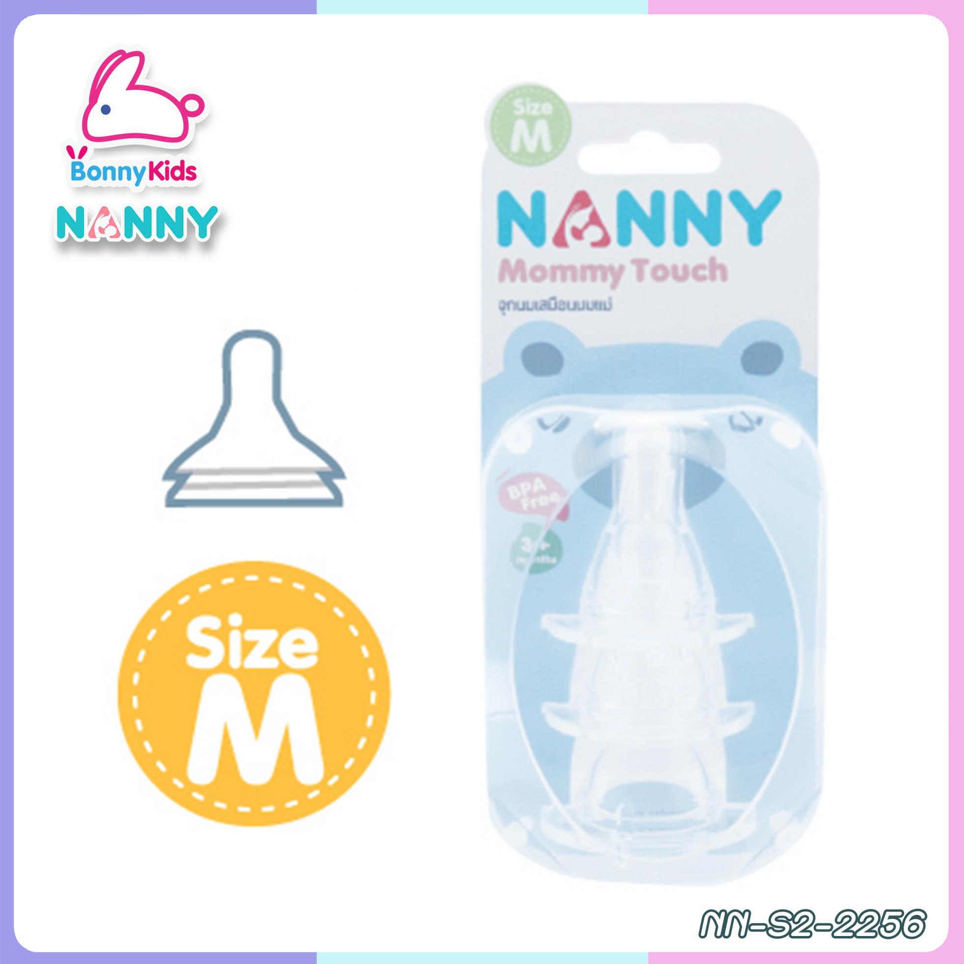 nanny แนนนี่จุกนมซิลิโคนเสมือนนมมารดา ไซส์ M แพ็ค3