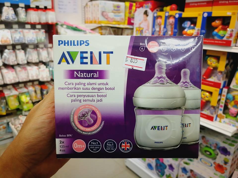 AVENT-4723 ขวดนม รุ่นเนเชอรัล ขนาด 4 ออนซ์ แพ็ค 2 ขวด