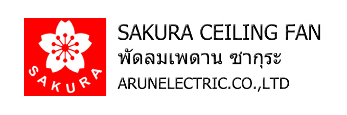 Sakura ceiling fan logo and descrption