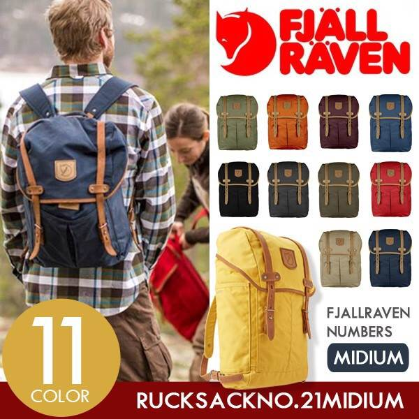 HOT PROMOTION - FJALL RAVEN (fertlaben) Rucksack No.21 Medium backpack พร้อมส่ง 5 สี