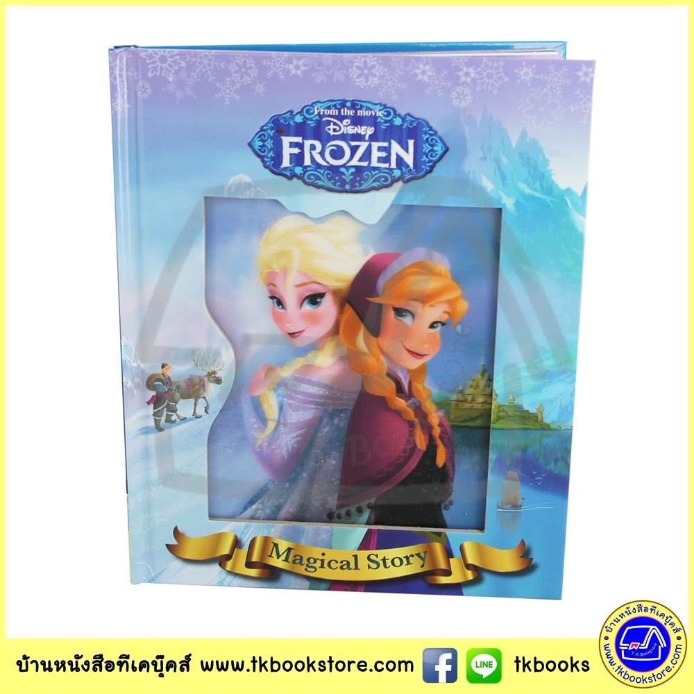 Disney Princess Magical Story : Frozen : หนังสือนิทาน โฟรเซ่น เอลซ่า อันนา ปกแข็ง 3D Moving Hardback