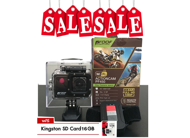 Promotion Action Camera Proof-PF450 ฟรี SD16GB