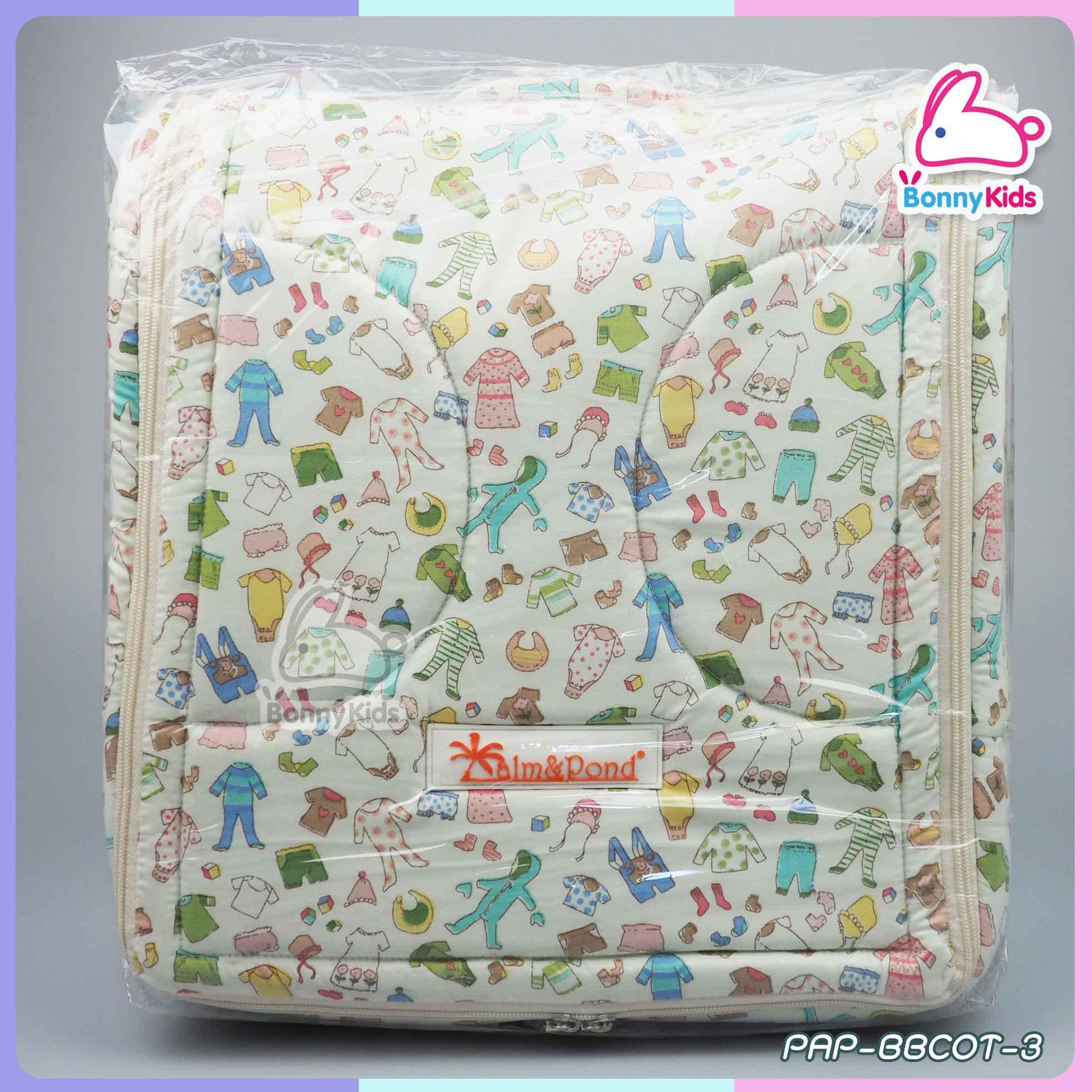 ที่นอนพกพา กระเป๋าพกพา (2 in 1)100% Cotton