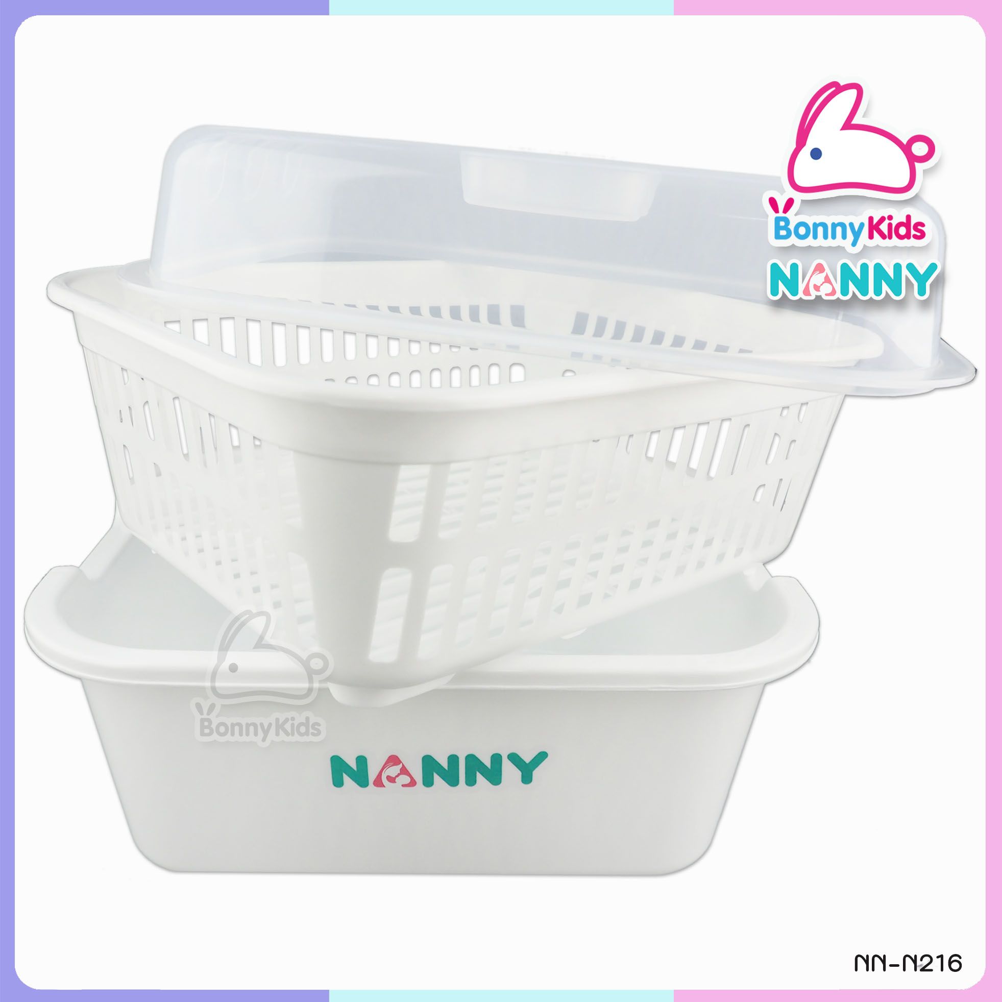 ตะกร้าคว่ำขวดนม พลาสติกมีฝาครอบ NANNY สีขาว