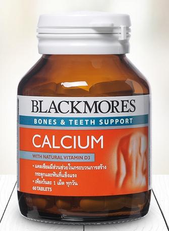 Blackmores Calcium 60 เม็ด