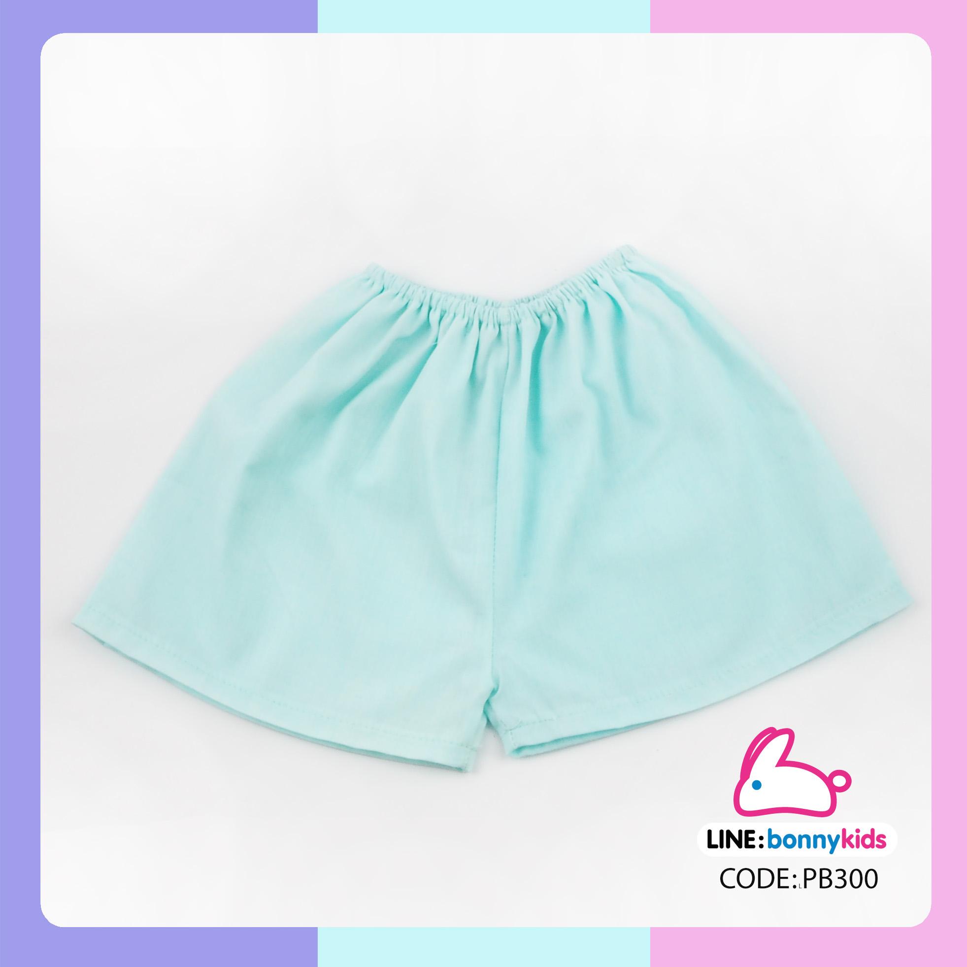 กางเกงทารก ผ้าป่าน (แพ็ค 12 ตัว)