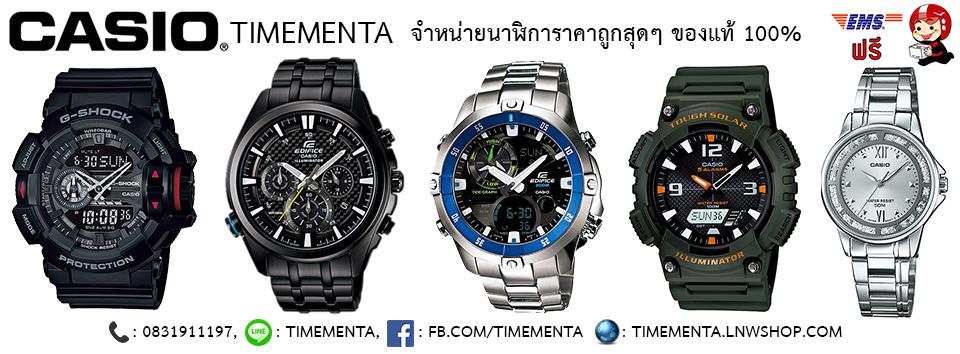TimeMenta