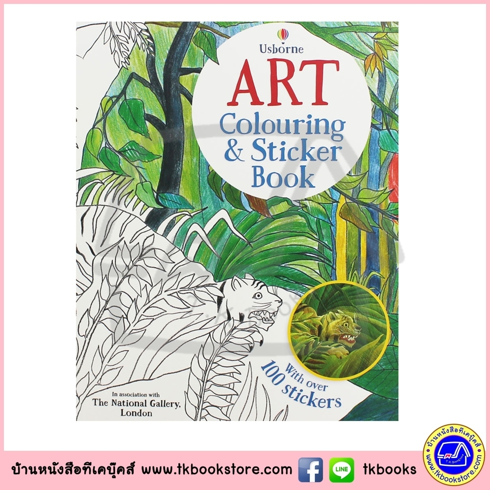 ๊Usborne : Art Colouring and Sticker Book หนังสือกิจกรรม ระบายสี และสติกเกอร์ The National Gallery London