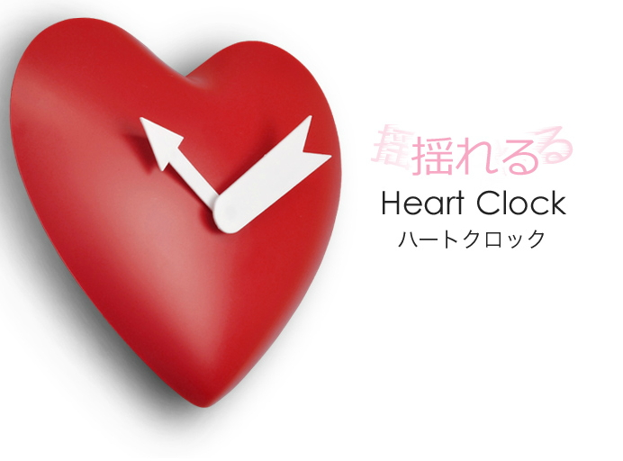 นาฬิกาแขวนผนังรูปหัวใจ <พร้อมส่ง>