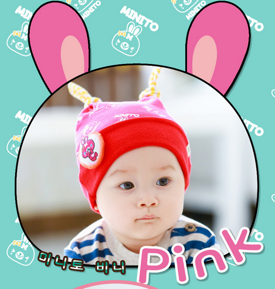 HT189••หมวกเด็ก•• / [สีชมพู] Minito