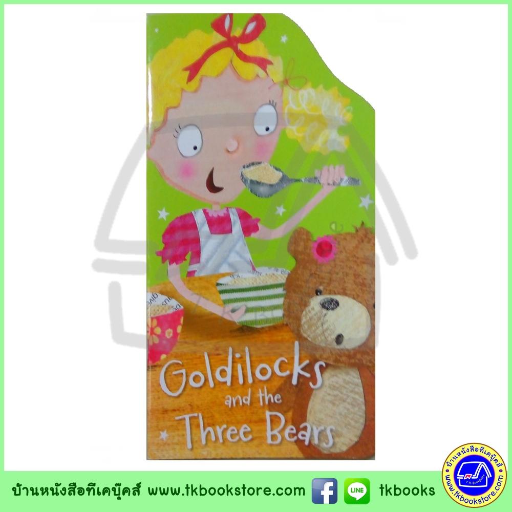 Reading with Phonics : Goldilocks and the Three Bears หน้งสือหัดอ่านภาษาอังกฤษด้วยโฟนิกส์ โกลดิลอคและหมีสามตัว