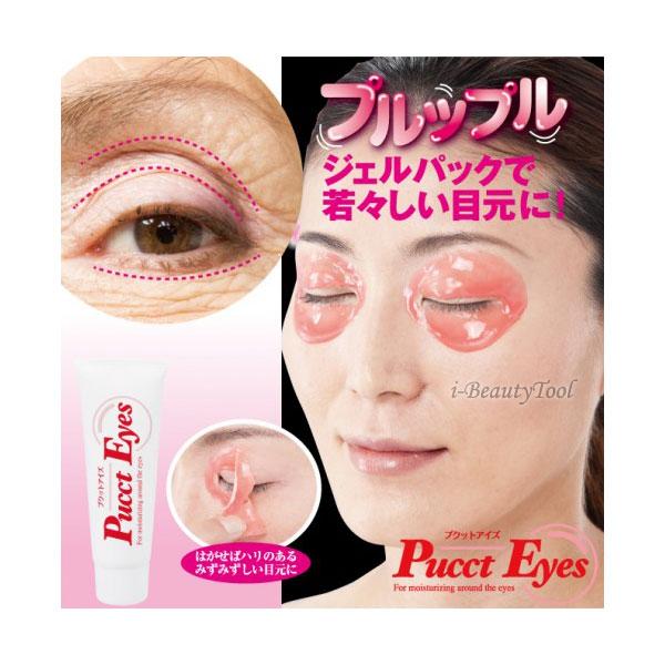 อายเจล มาส์กตา ลดริ้วรอยรอบดวงตา ใต้ตา Pucct Eyes นำเข้าและผลิตจากญี่ปุ่น 100%