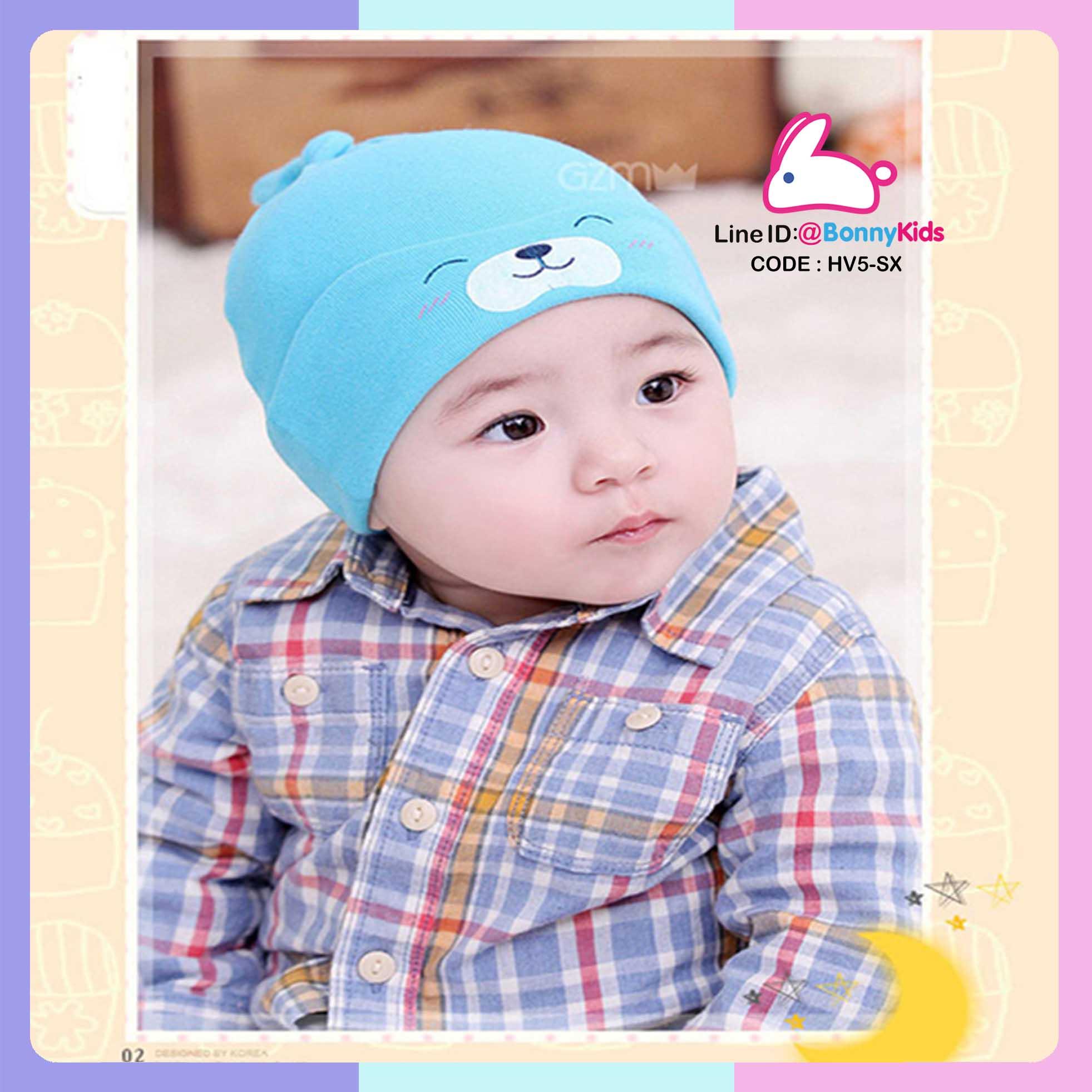 หมวกหูยาว หน้าหมี สีฟ้า