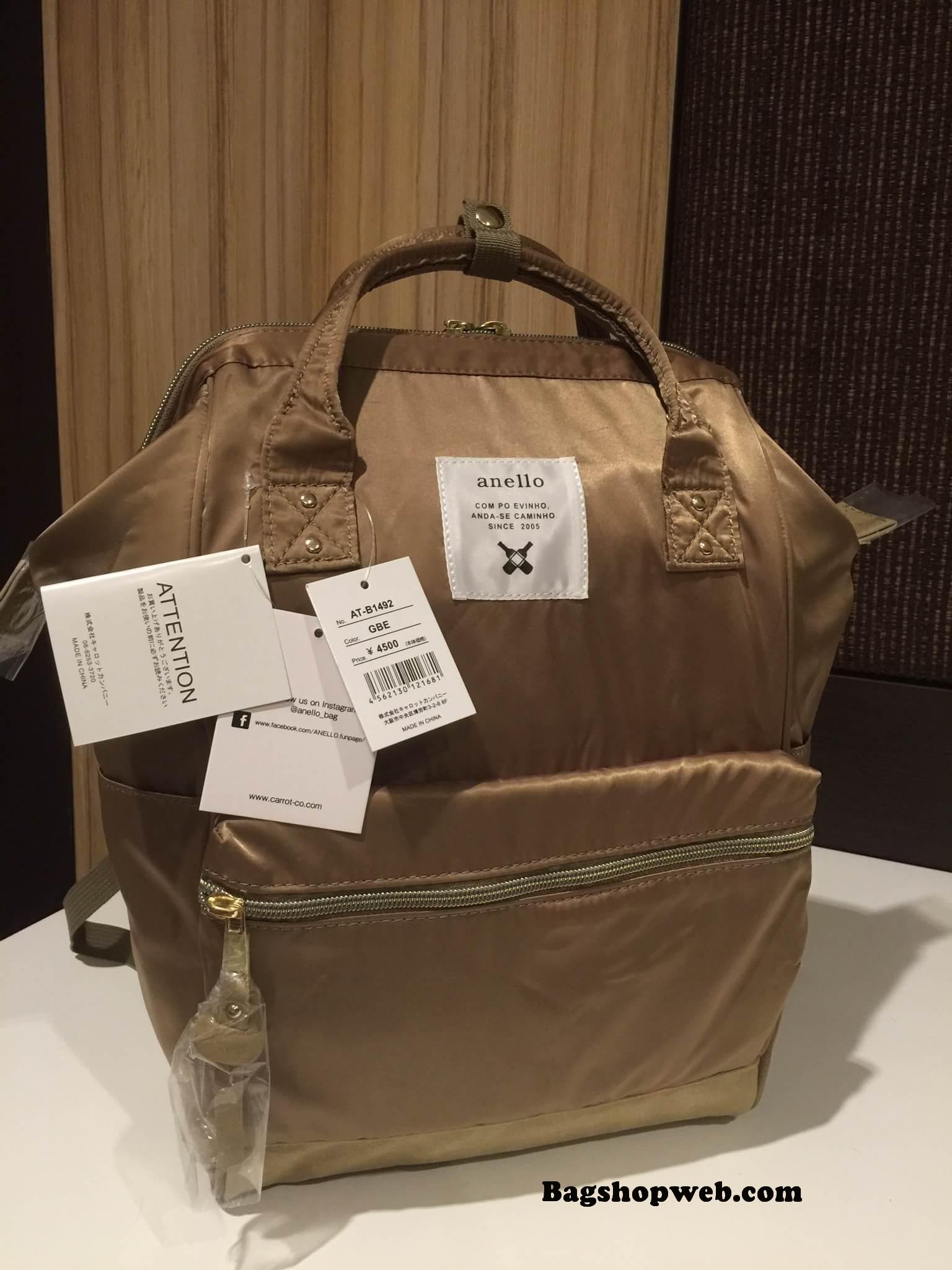 กระเป๋า Anello Nylon Mini Square สี G.Beige ราคา 1,390 บาท Free Ems