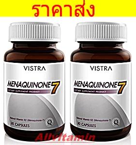 VISTRA MENAQUINONE 7 - 2 * 30 T