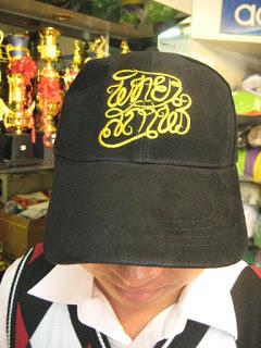 หมวกเบสบอล (ผ้าพีชสกินคอตต้อนอย่างดี)