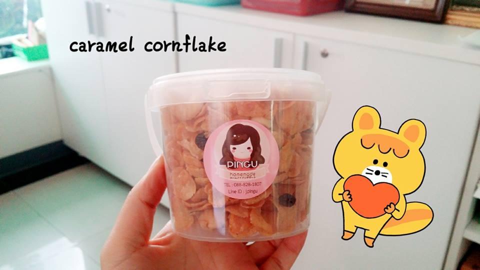 Caramel Conflake มี 2ขนาด