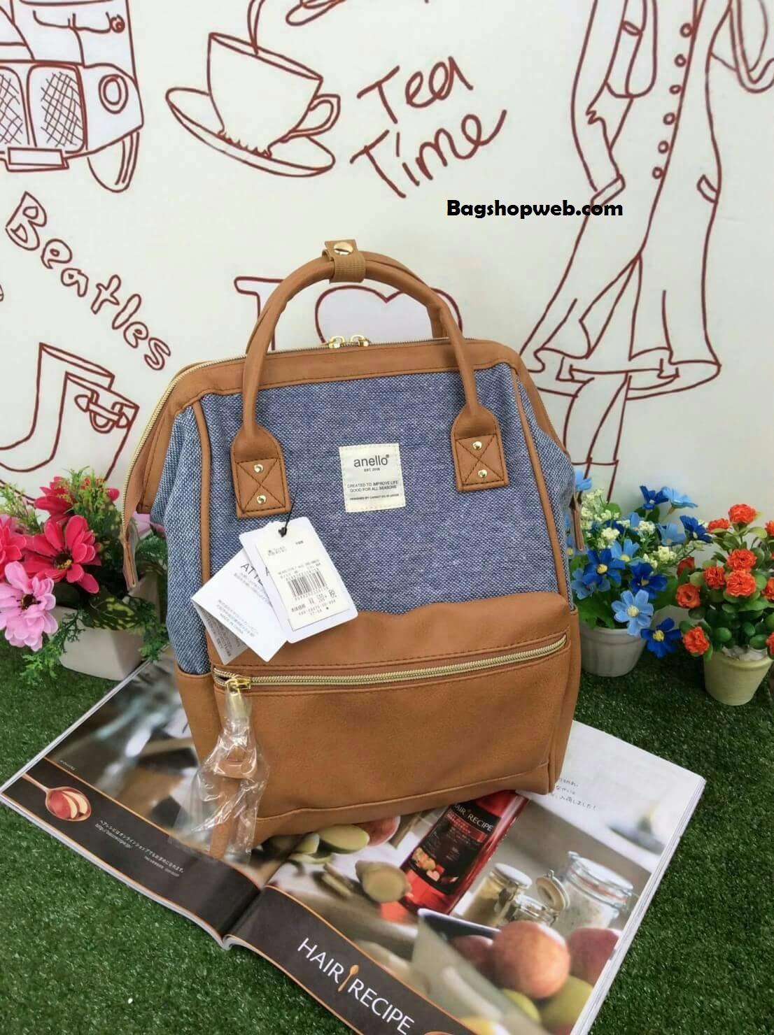 กระเป๋า Anello emporium dark brown( Limited edition หนัง+ผ้า) ขนาดมินิ กำลังดี