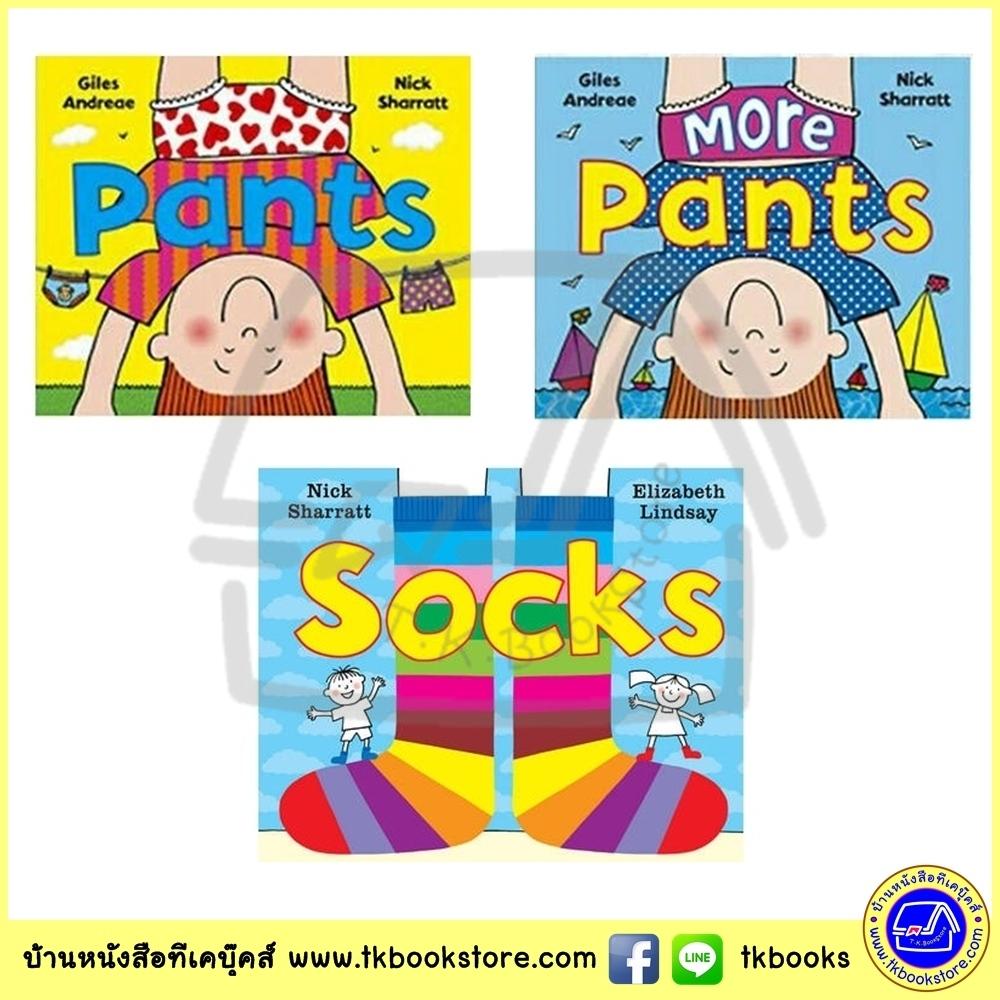 Nick Sharratt : Pants & Socks Collection - 3 Books : ซีรีย์นิทาน กางเกงในกะถุงเท้า 3 เล่ม