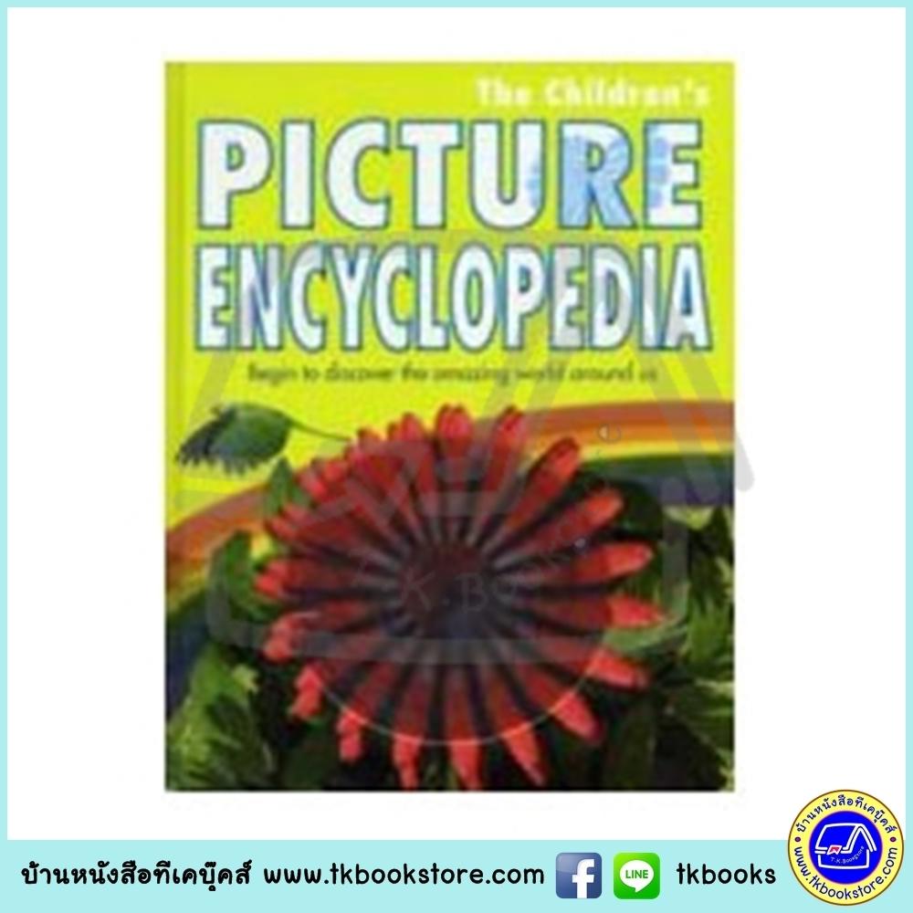 The Childrens Picture Encyclopedia สารานุกรมภาพสำหรับเด็กวัยเรียนรู้ อ่านเข้าใจง่าย อธิบายชัดเจน