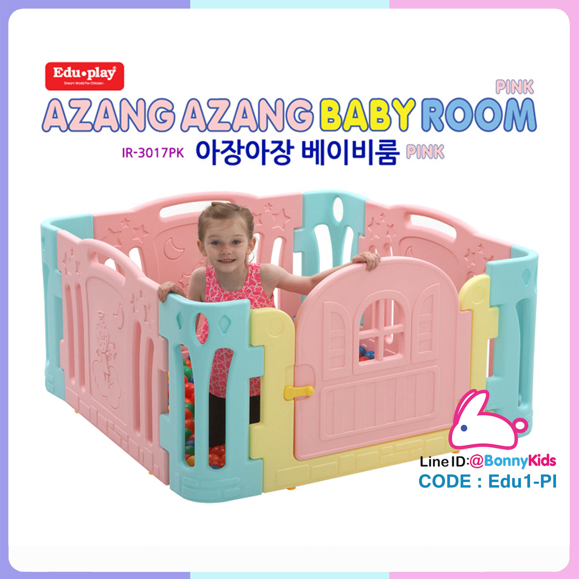 คอกกั้นเด็ก Edu Play รุ่น Azang Azang สีชมพู