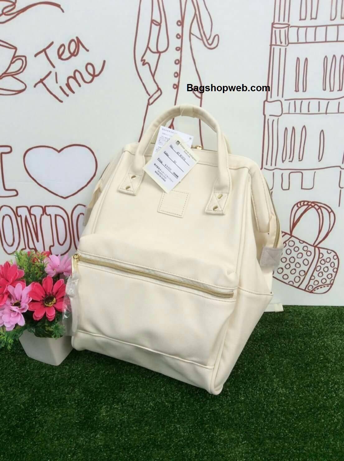 กระเป๋าเป้ Anello polyurethane Mini White