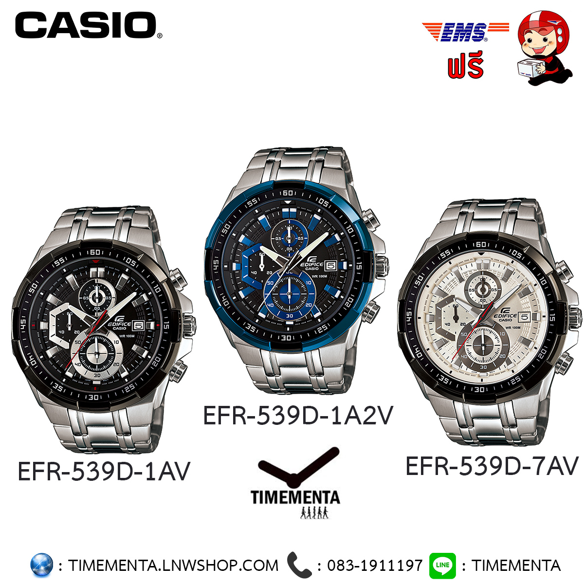 casio edifice efr 539d