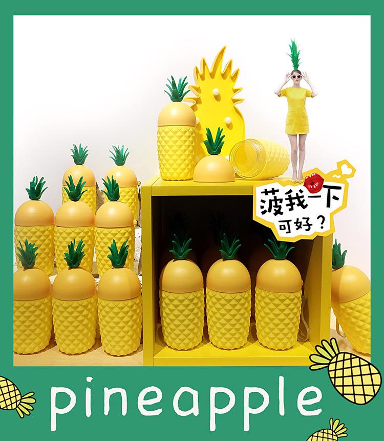 กระบอกน้ำสับปะรด