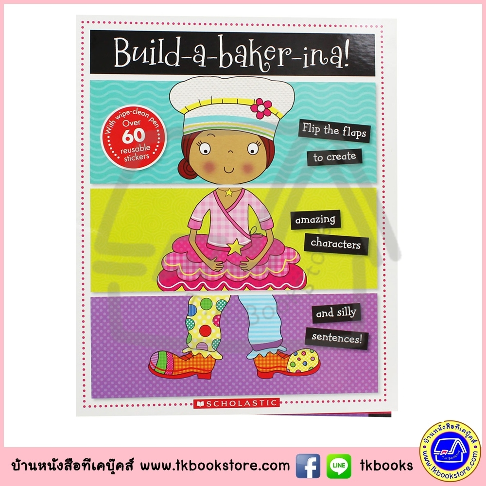Build A Bakerina : Flip the flaps & Play หนังสือกิจกรรม พร้อมปากกา wipe clean และสติกเกอร์