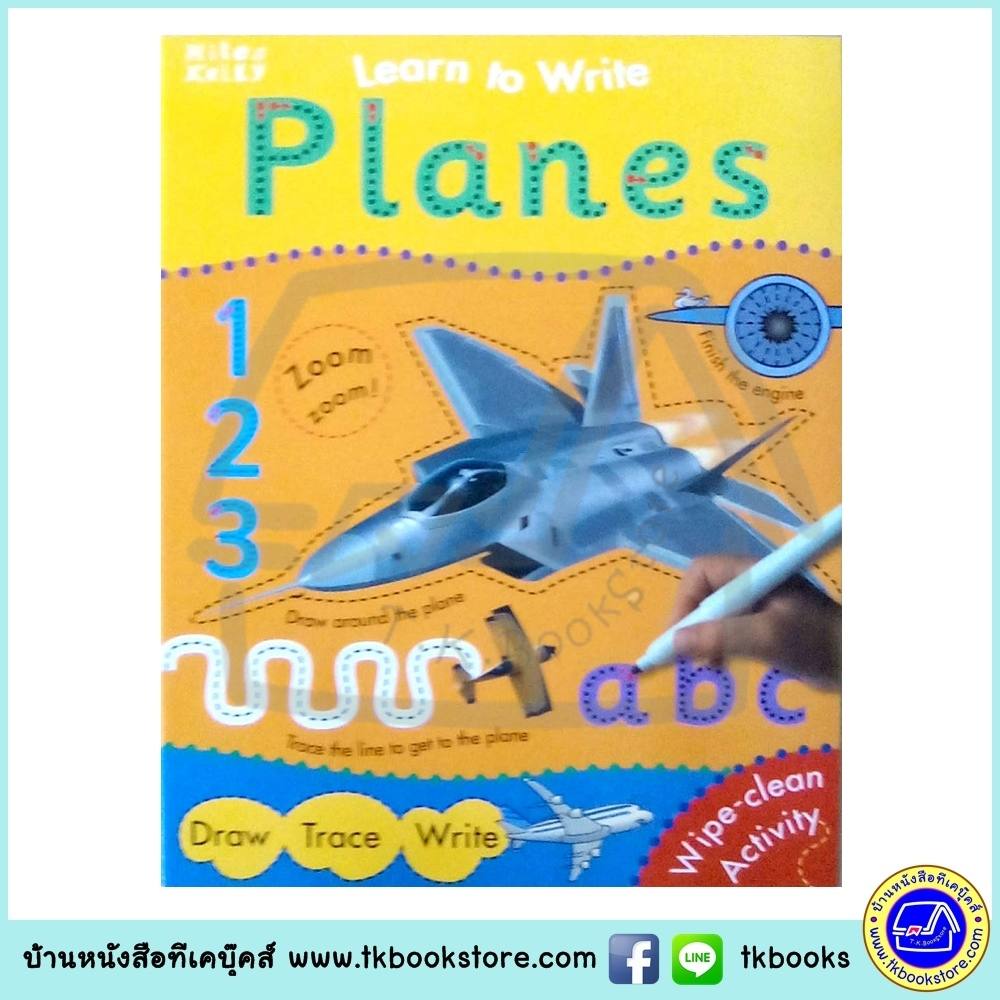 Learn To Write - Wipe Clean Workbook : Planes : Miles Kelly หนังสือเขียนลบได้ ฝึกกล้ามเนื้อมัดเล็ก เครื่องบิน
