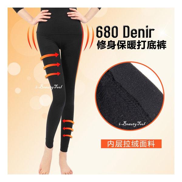 กางเกงเลกกิ้ง 680D กระชับขา และช่วยเผาผลาญ รุ่นผ้าหนา