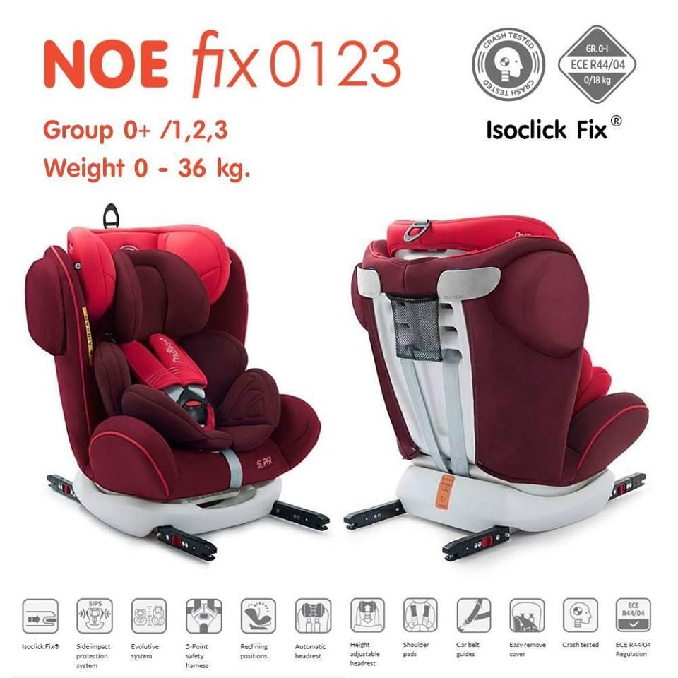 carseat baby auto จากสเปน รุ่น NOE ใช้ได้ 2 ระบบ isofix หรือเบลรัด พร้อมโปรจัดส่งฟรี