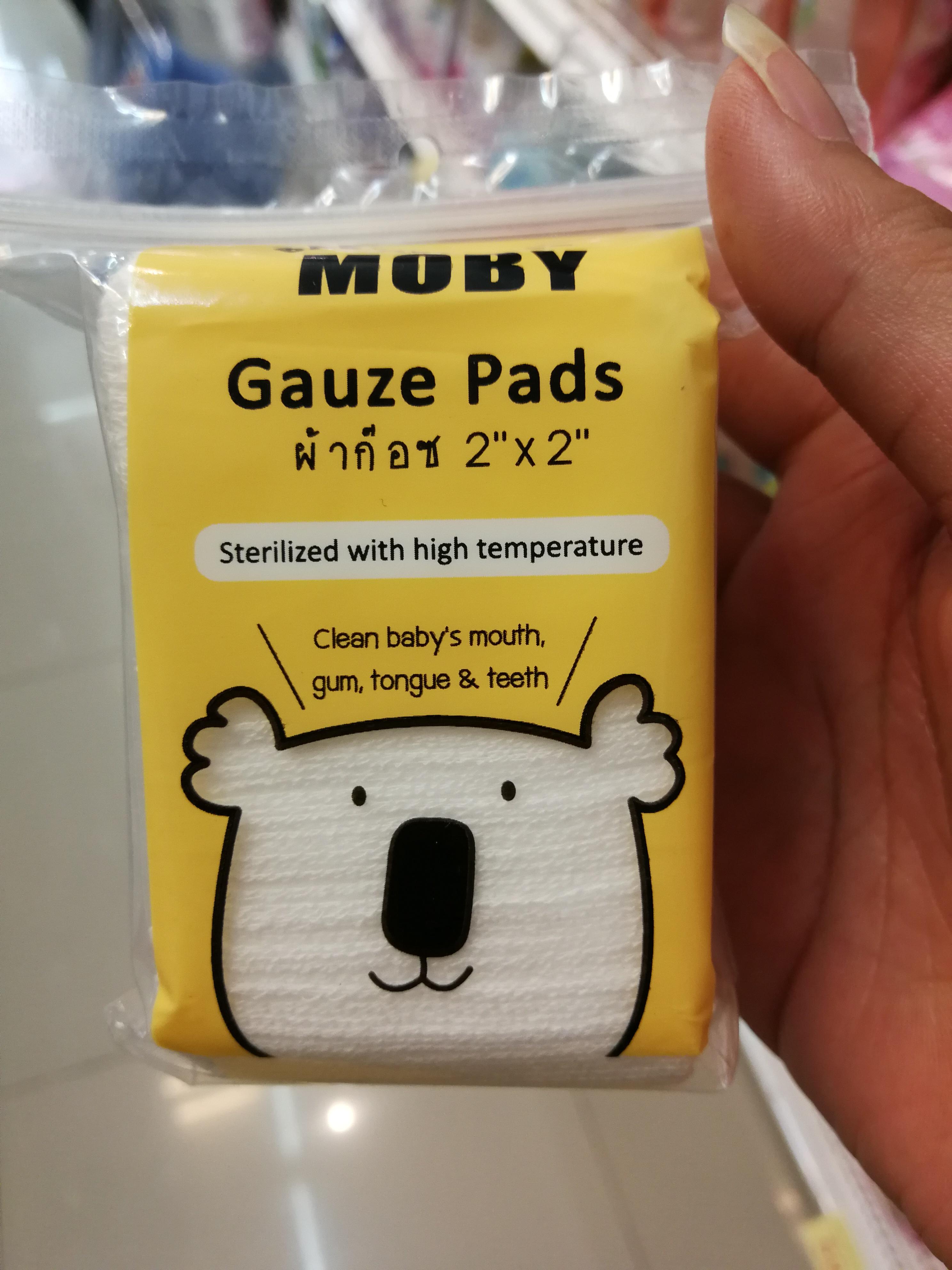 MOBY-GAUZE ผ้าก๊อซ โมบี้ รุ่นพกพา ขนาด 2 x 2 50 แผ่น
