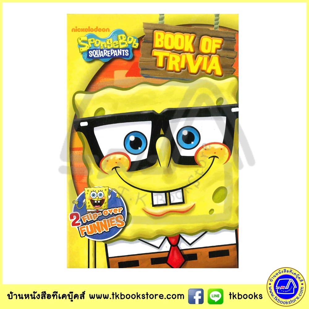 Nickelodeon SpongeBob Squarepants : Book of Excuses & Book of Trivia : 2 Flip over funnies