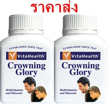VitaHealth Crowning Glory 2 * 30t