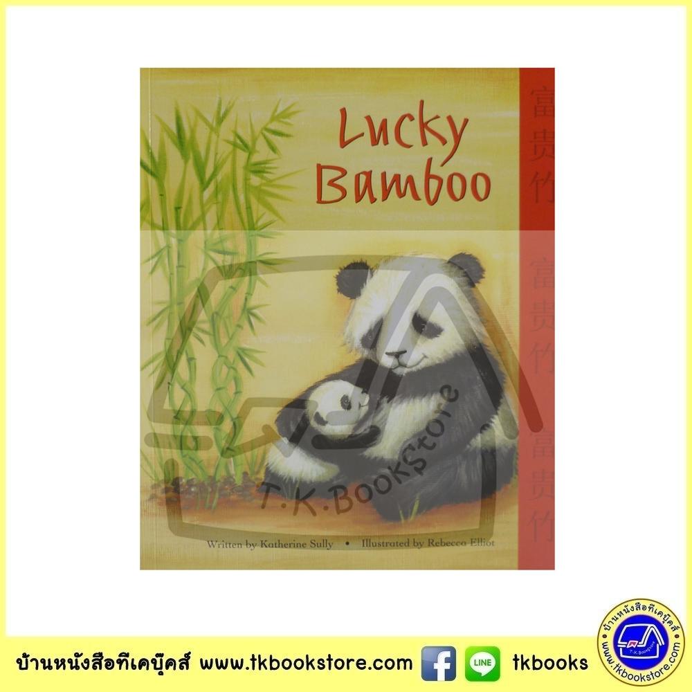 Lucky Bamboo ต้นไผ่นำโชค