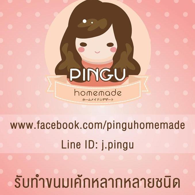 PINGU HOMEMADE รับทำขนมเค้กทุกชนิด สั่งทาง อินบล็อค หรือ แอดไลน์ j.pingu