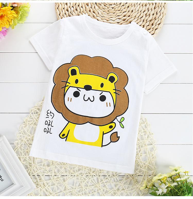 เสื้อยืดเด็กเล็ก ลายสิงโต มีกระดุมข้างคอ สำหรับเด็กวัย 6-24 เดือน